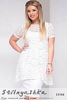 Нарядное платье-двойка Гипюровая накидка белое, фото 1