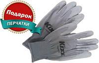 Маслостойкие перчатки в подарок