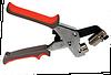 Степлер для установки люверсов Dix-Grommet ST