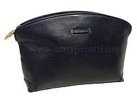 Косметичка (Tony Perotti) 3408 Topkapi синий