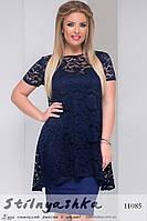 Нарядное платье-двойка Гипюровая накидка темно-синее, фото 1