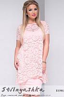 Нарядное платье-двойка Гипюровая накидка розовое, фото 1