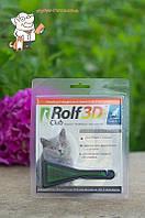 Рольфклуб капли для кошек более 4 кг (действ. Фипронил) Экопром/ R425