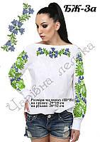 Блуза женская 3а