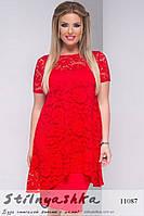 Нарядное платье-двойка Гипюровая накидка красное, фото 1
