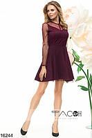 Элегантное платье приталенного силуэта с клешеной юбкой