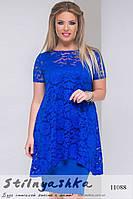 Нарядное платье-двойка Гипюровая накидка индиго, фото 1