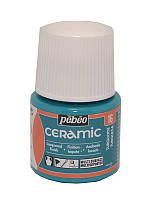 Краска для стекла и керамики Pebeo Ceramic 45мл №016 Бирюзовый