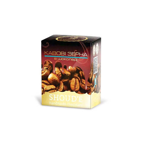 """Конфеты """"Кофейные зерна в шоколаде"""" в коробке, фото 2"""