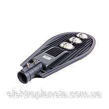 Светильник LED консольный столбовой на автомагисталь ST-150-04 3*50Вт 6400К 13500LM