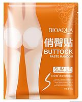 Пластырь-маска для подтяжки ягодиц BIOAQUA Paste Random Buttock
