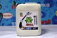 Гель для стирки Ariel+Lenor  10 л. Р