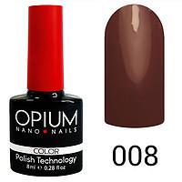 Гель-лак Opium № 008, 8 мл