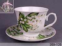 Чайный набор Lefard Ландыш 200 мл 2 предмета