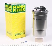 Фильтр топливный Т4 + ЛТ 2.5 - 2.8TDI, 96-06 MANN-FILTER Германия