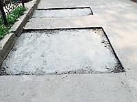 Разборка (демонтаж)  существующего асфальтового покрытия с погрузкой и вывозом мусора