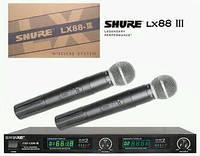 Микрофоны SHURE LX88-III База UHF 2 Радиомикрофона