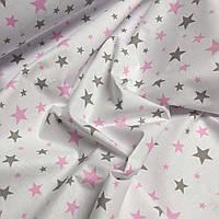Ткань хлопковая звездопад серые и розовые звезды на белом фоне № 791