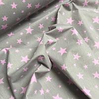 Ткань бязь звездопад  розовые звезды на сером фоне № 793