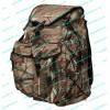 Рюкзак №100 70л 55х56х27см(9992878)