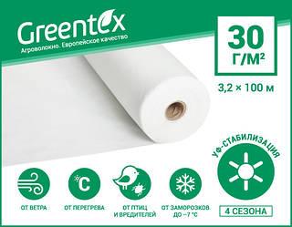 Агроволокно белое Greentex 30 г/м2 3,2х10 м