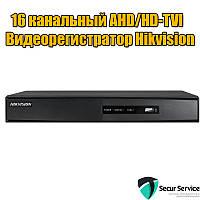 16 канальный AHD/HD-TVI видеорегистратор Hikvision DS-7216HGHI-F2, 720p