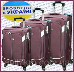 Комплект Украинских чемоданов 3-ка.на четырёх колёсах