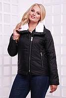 Куртка женская. Большие размеры. Ткань: Аляска , влагостойкая. ( не промокает) 150 синтепон  код 223/8394