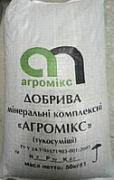 АГРОМИКС ОСЕНЕЕ УДОБРЕНИЯ ДЛЯ ГАЗОНА НПК 7-14-27, 50 КГ