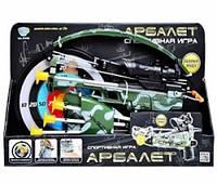 Арбалет M 0488 U/R Limo Toy