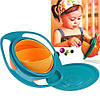 Тарелка неваляшка для детей Universal Gyro Bowl (Гиро боул)