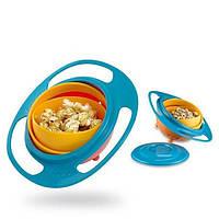 Тарелка неваляшка для детей Universal Gyro Bowl (Гиро боул), фото 1