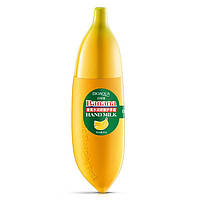 Питательный крем-молочко для рук Банан BIOAQUA Banana Hand Milk