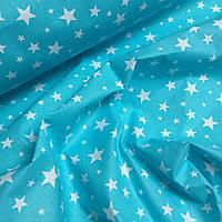 Ткань хлопковая звездопад  белые звезды на бирюзовом фоне № 797