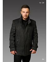 e6e4eeffb63 Мужские Куртки Шерсти в Украине. Сравнить цены