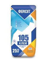 Ферозіт 105 Клей для мармуру та світлих порід каменю (БІЛИЙ) 25 кг, фото 1