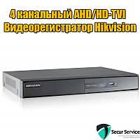 4 канальный AHD/HD-TVI видеорегистратор Hikvision DS-7204HQHI-F1/N, 1080p(4 аудио)