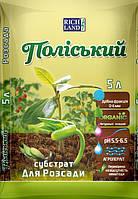 Субстрат Полесский для рассады, (pH 5,5-6,5), 5 л