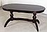 Стол обеденный раскладной Оскар Версаче, фото 2