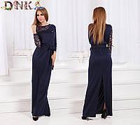 Платье в пол с поясом д1247.2 ДГ