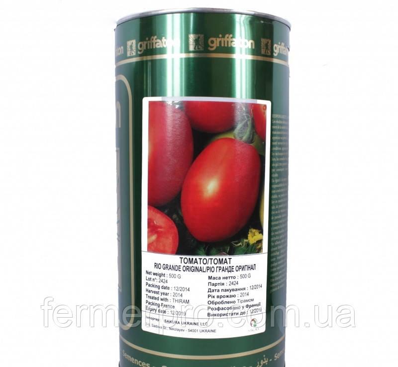 Семена томата Рио Гранде \Rio Grande 0.25 кг Griffaton