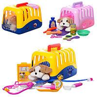 Мягкая игрушка собачка с чемоданчиком-переноской и аксессуарами 203-5
