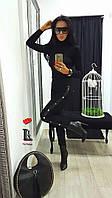 Лосины женские Трикотажные с экокожей чёрные