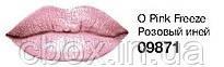 Губная помада с эффектом объема, Avon, цвет Pink Freeze, Розовый иней, Эйвон, 09871