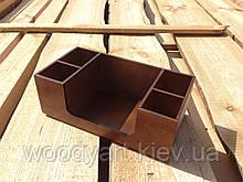 Барный организатор из дерева №1 (коричневый), барный органайзер