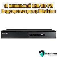 16 канальный AHD/HD-TVI видеорегистратор Hikvision DS-7216HQHI-F1/N