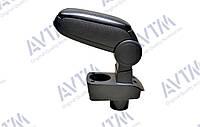 Подлокотник Skoda Fabia 1999-2007, черный, фото 1
