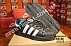 Кроссовки Adidas SuperStar Core Black Черные женские реплика, фото 2