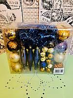 Набор новогодний Р3/100 62 шт: шары, колокольчики, сосульки, снежинки, мишура