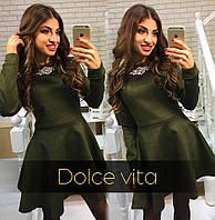 Замшевое платье от Dolce Vita